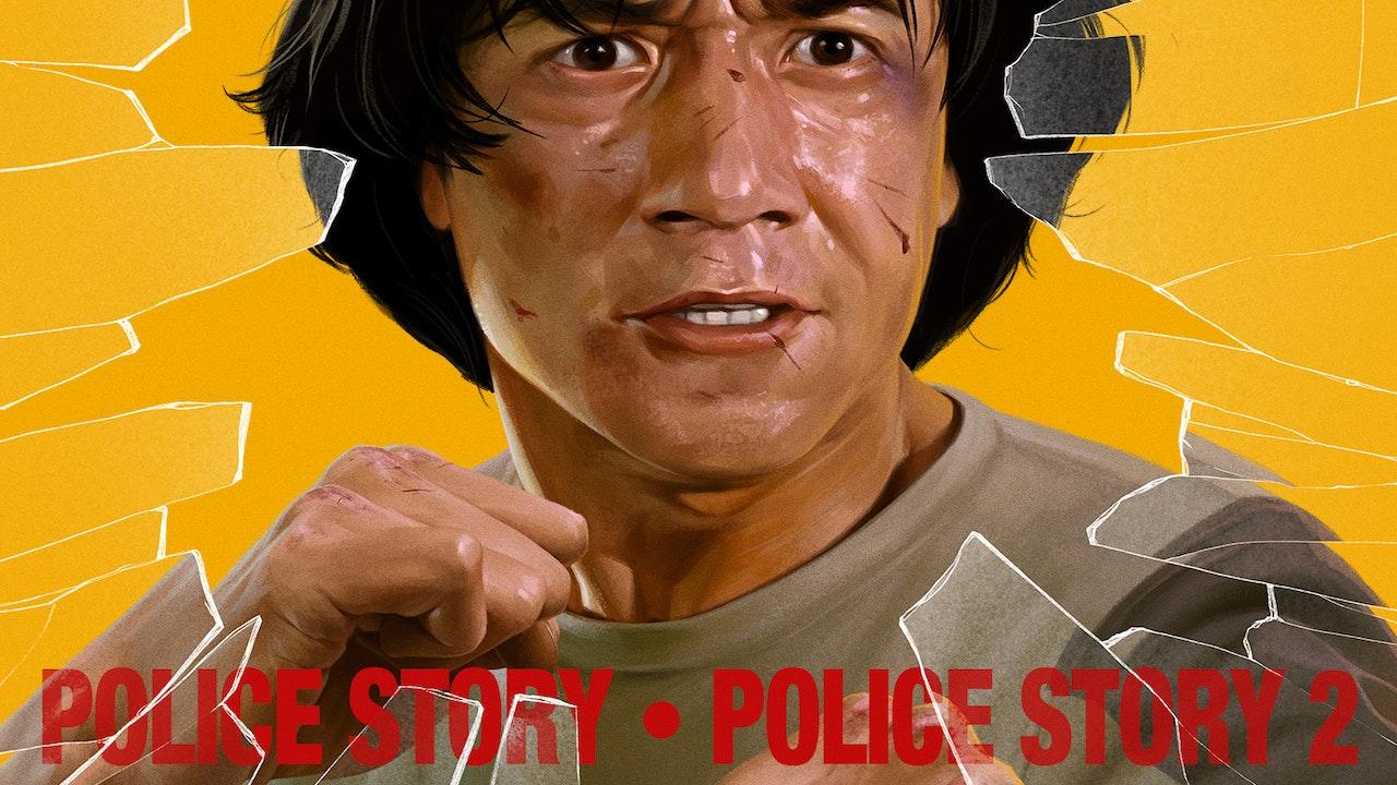 Police Story/Police Story 2