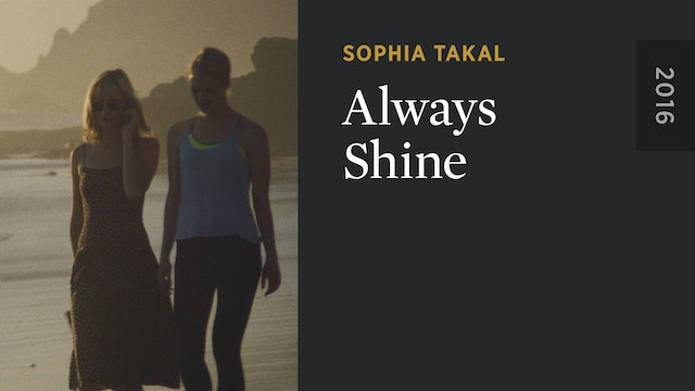 Always Shine