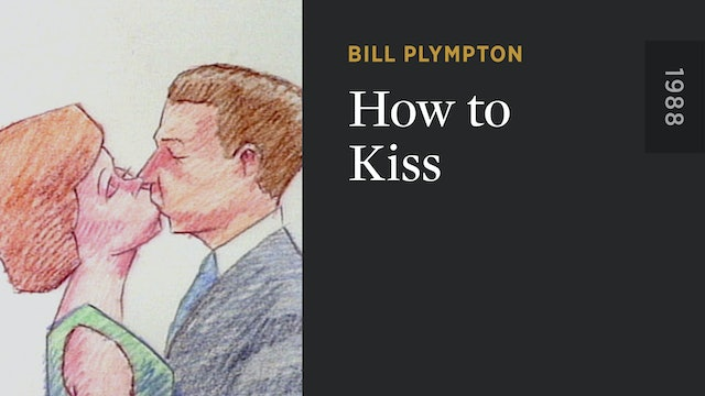 How to Kiss