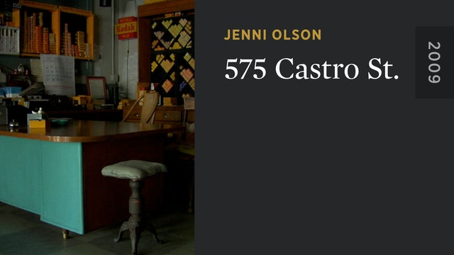 575 Castro St.