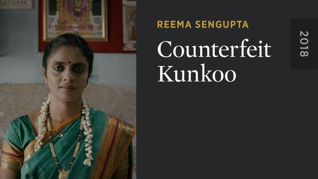 Counterfeit Kunkoo