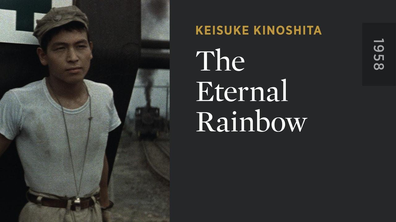 The Eternal Rainbow