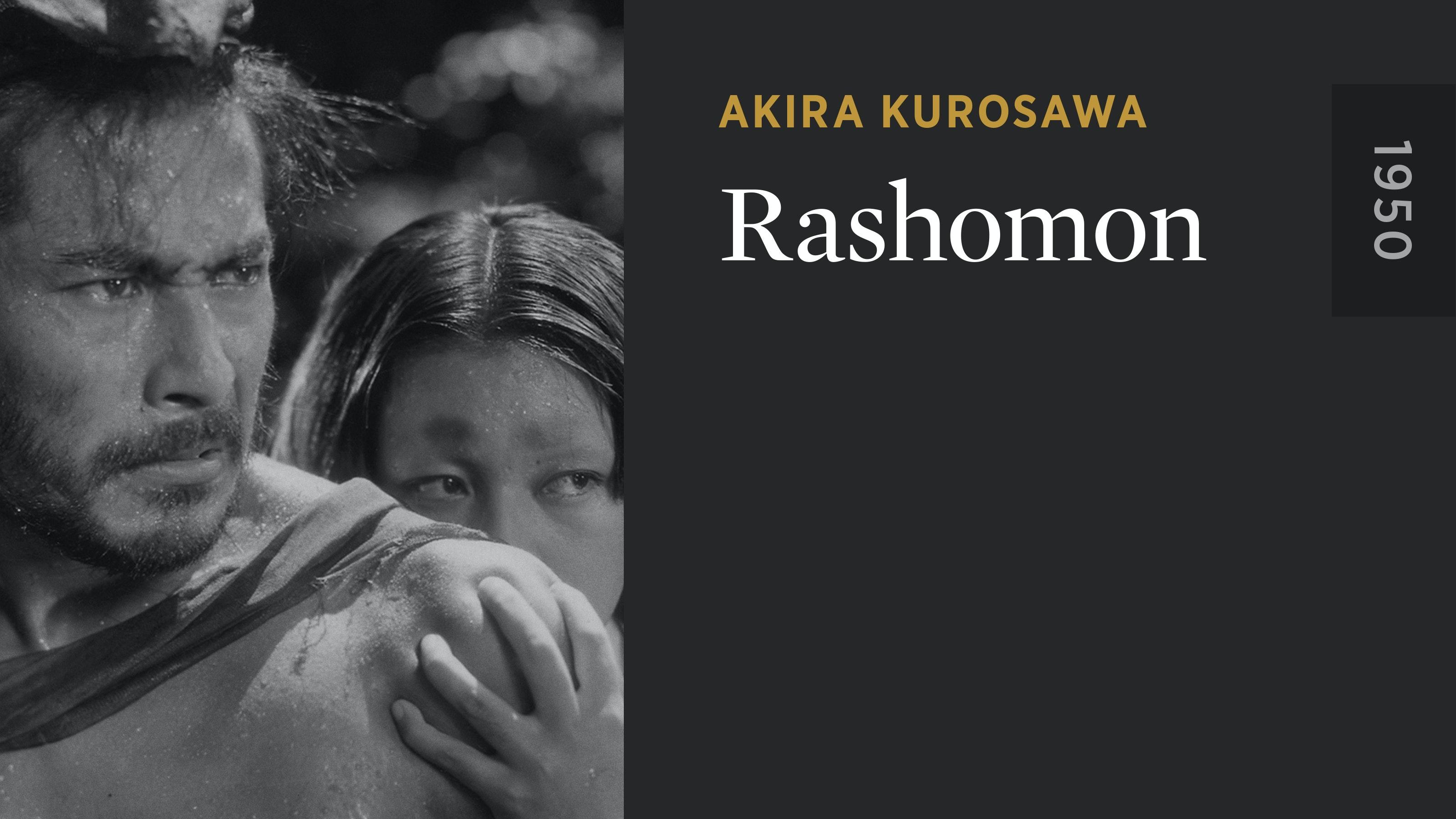 akira kurosawa about