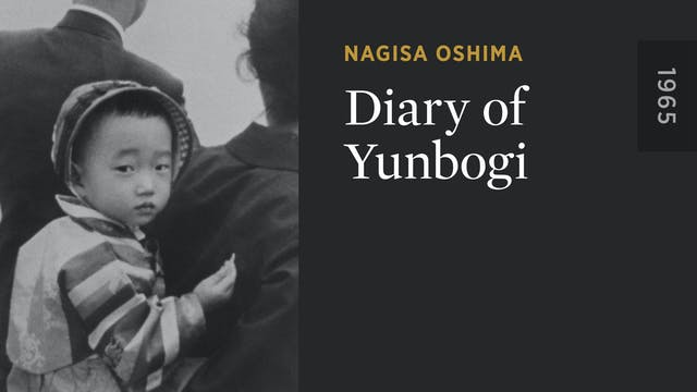 Diary of Yunbogi