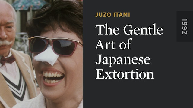 The Gentle Art of Japanese Extortion