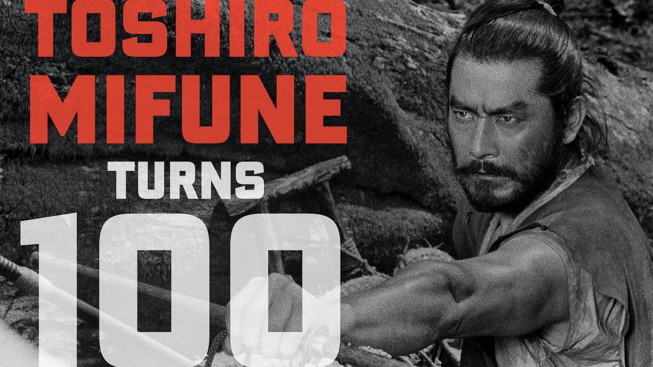 Toshiro Mifune Turns 100
