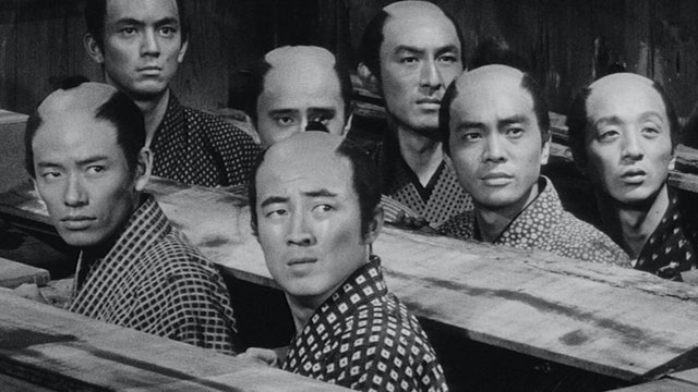 SANJURO Commentary