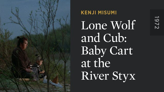 Lone Wolf and Cub: Baby Cart at the R...