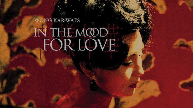 IN THE MOOD FOR LOVE Edition Intro