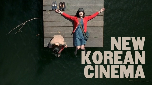 New Korean Cinema Teaser