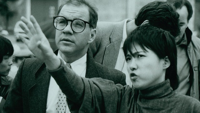 Chieko Schrader on MISHIMA: A LIFE IN FOUR CHAPTERS