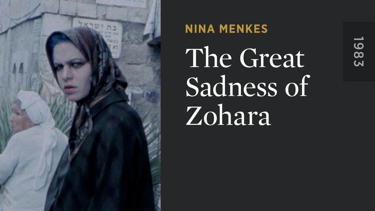 The Great Sadness of Zohara