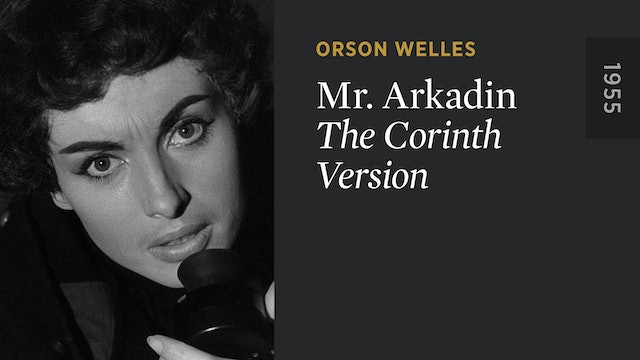 MR. ARKADIN: The Corinth Version