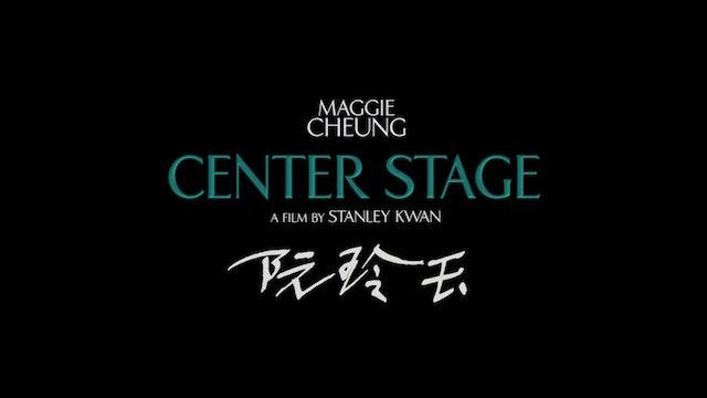 CENTER STAGE Trailer