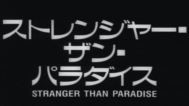 STRANGER THAN PARADISE Japanese Trailer
