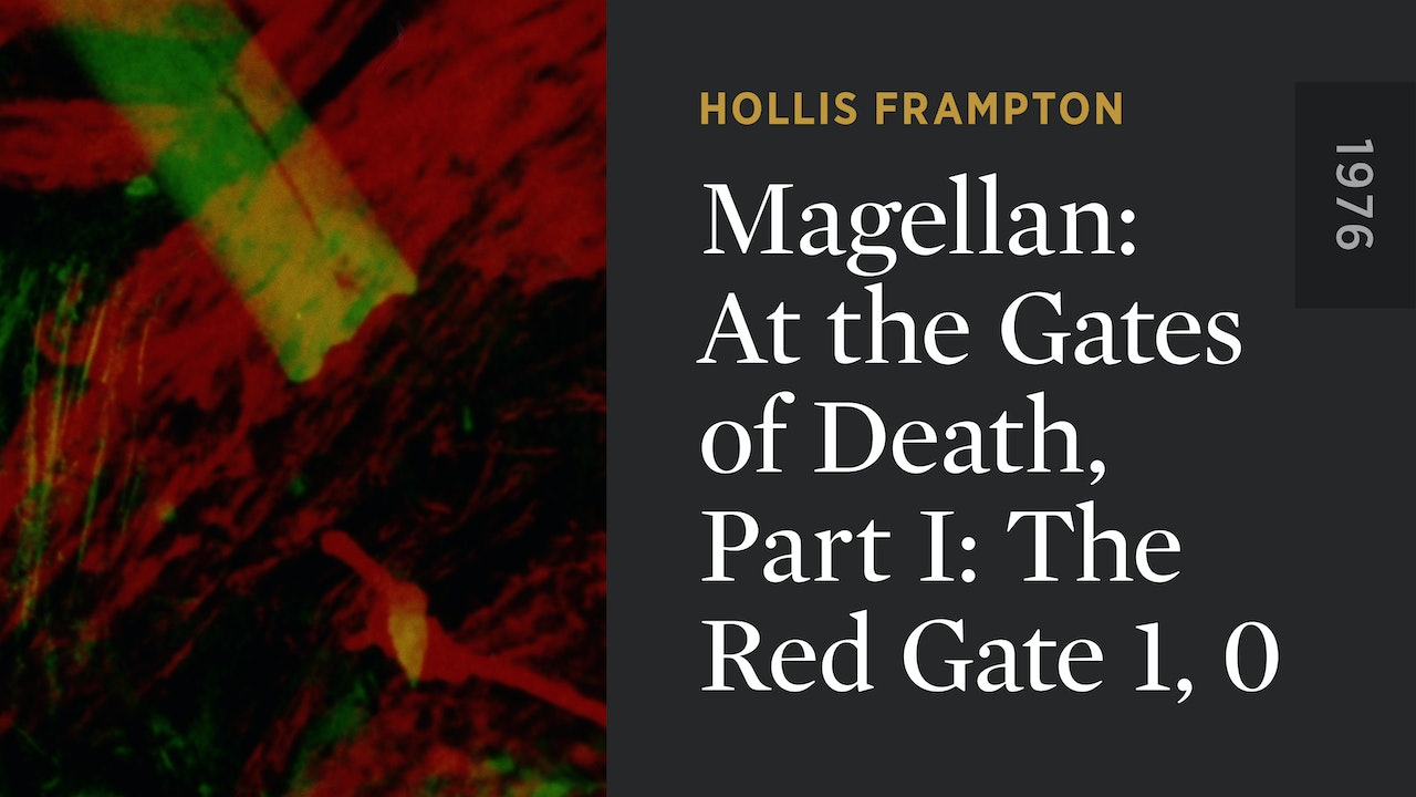 Magellan: At the Gates of Death, Part I: The Red Gate 1, 0