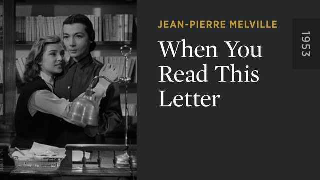 When You Read This Letter