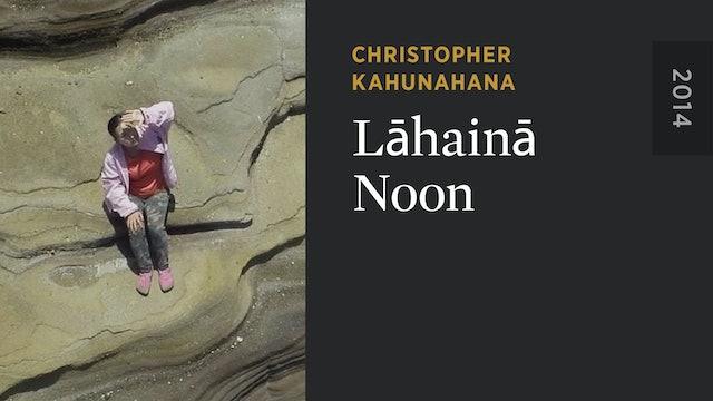 Lāhainā Noon