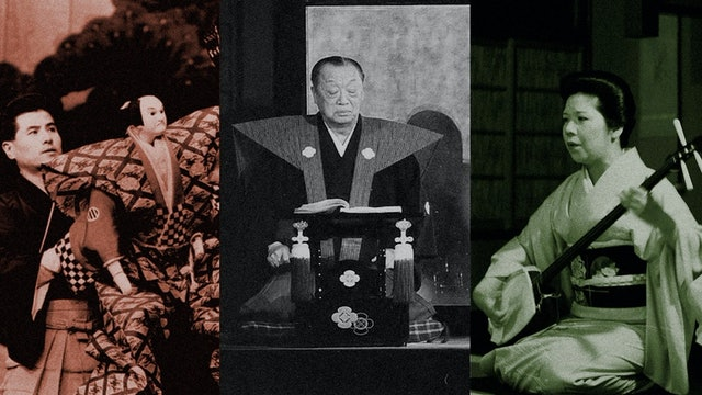 "Mizoguchi: The Auteur Behind the ""Metteur-en-scène"""
