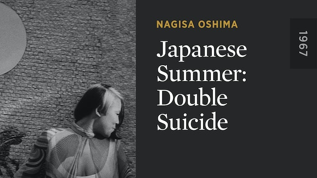 Japanese Summer: Double Suicide
