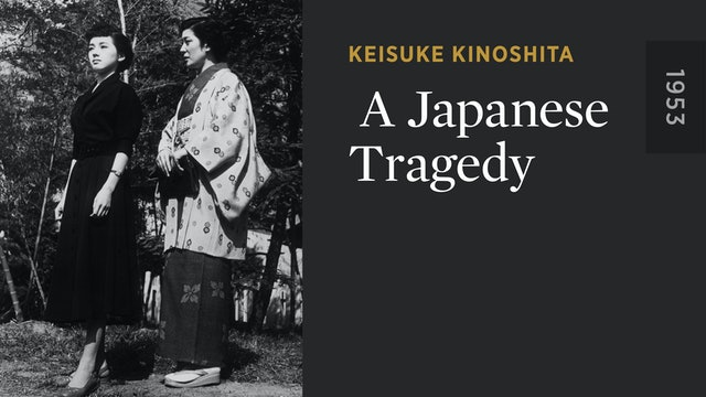 A Japanese Tragedy