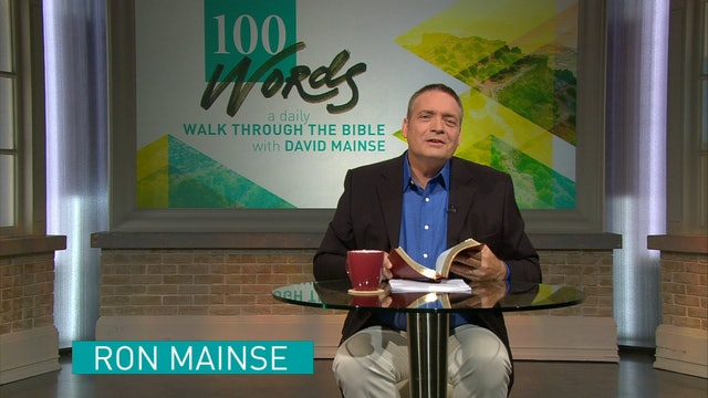 100 Words - Ron Mainse - August 17, 2017 - Treasure
