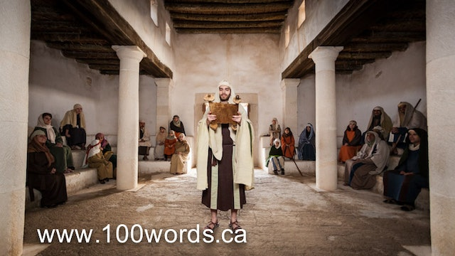 100 Words - YR2 October 2 - Worshipping or Growling