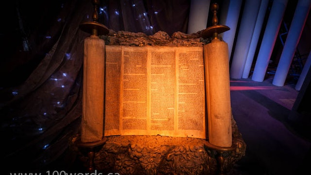 100 Words - YR2 May 12 - The Scroll