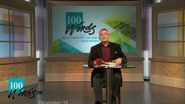 100 Words - YR2 December 15th - My Beloved