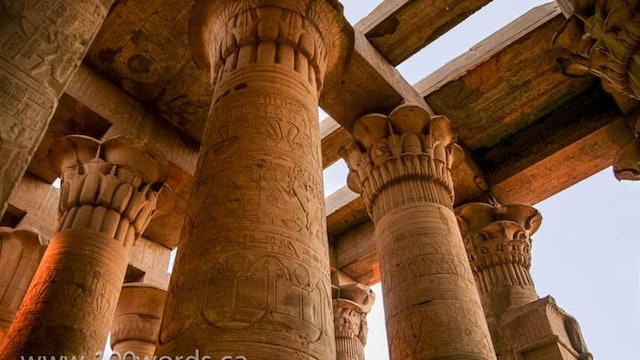 100 Words - YR1 August 14 - A Hard Heart (Pharaoh)