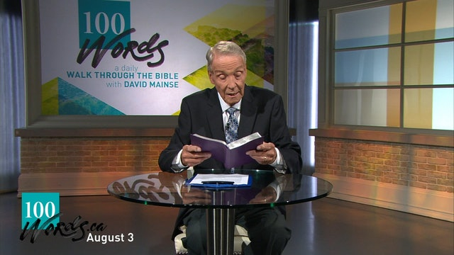 100 Words - YR1 August 3 - Forgiveness