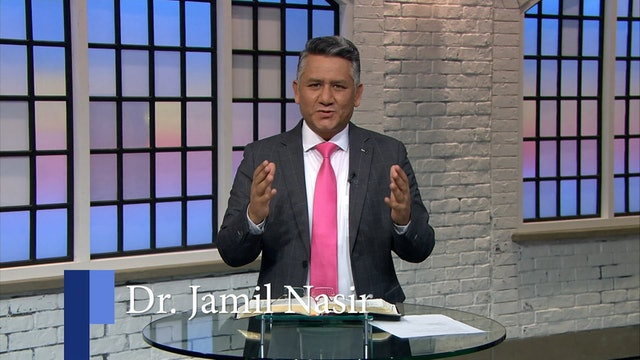 Dr. Jamil Nasir | Urdu Bible Teaching 01
