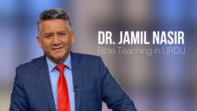 URDU | Dr. Jamil Nasir