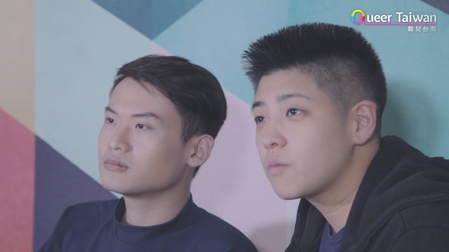 "Queer Taiwan - S1: E1 - ""Back to the Start"""