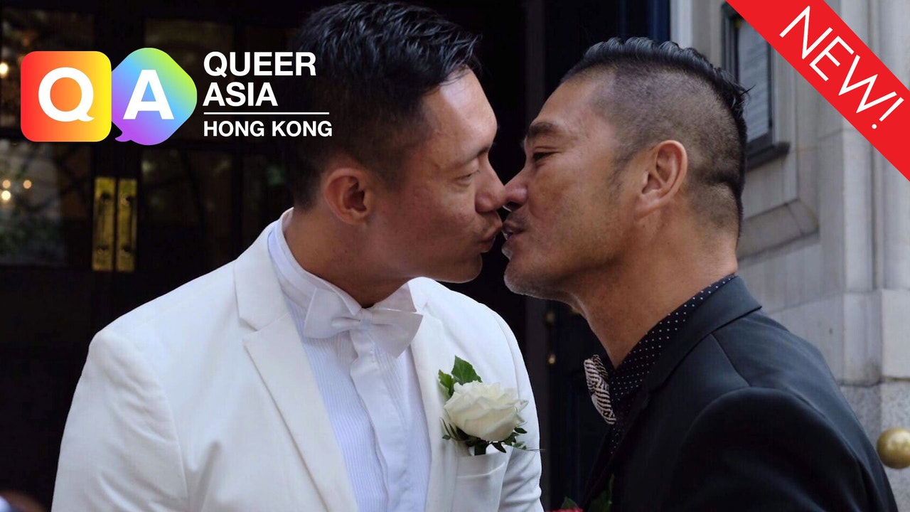 Queer Asia - Hong Kong