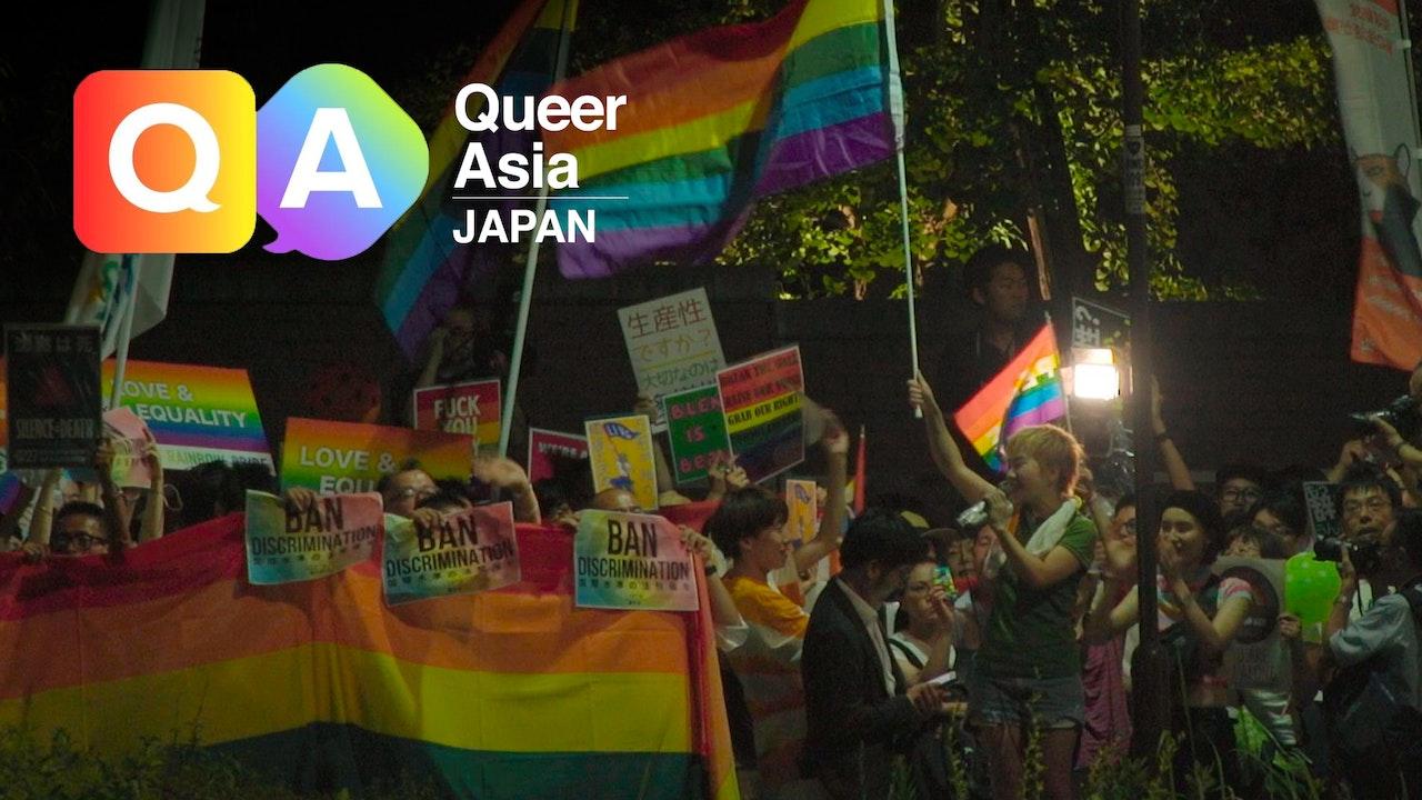 Queer Asia - Japan
