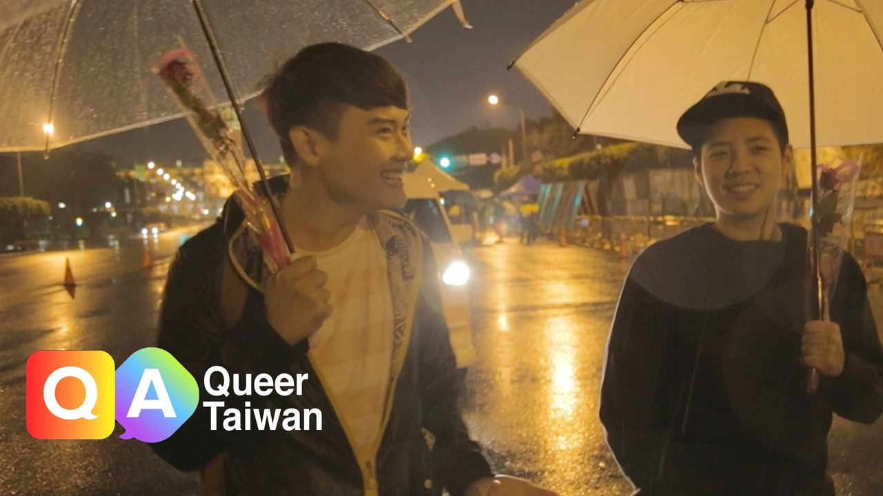 Queer Taiwan