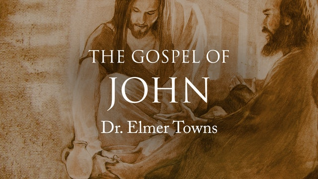 Gospel Of John Ecourse
