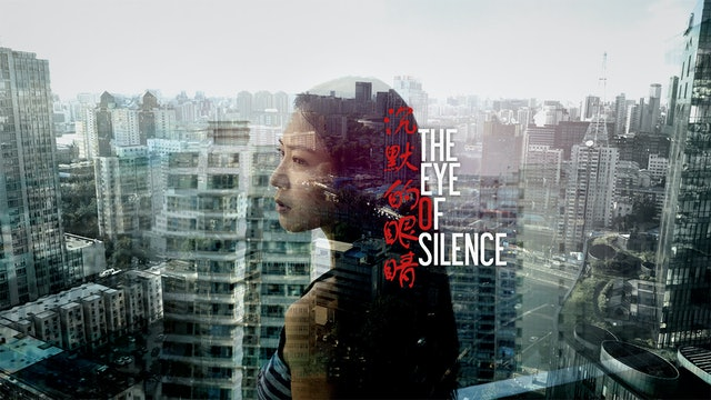 The Eye of Silence - Trailer