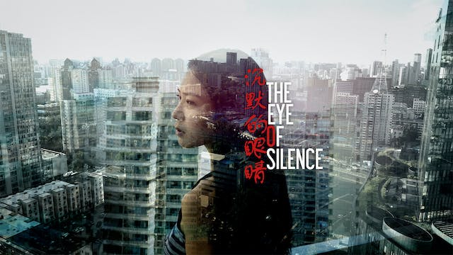 The Eye of Silence - Trailer