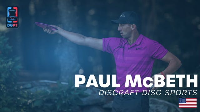Paul McBeth
