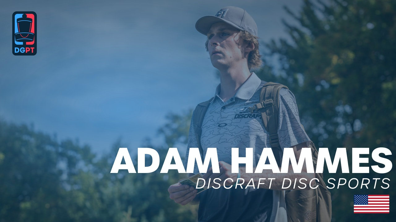 Adam Hammes