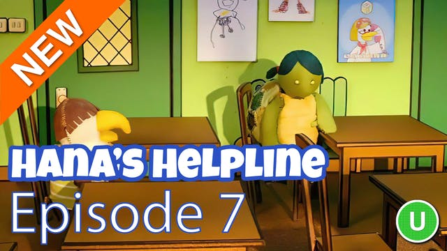 Hana's Helpline - Disappearing Act (P...