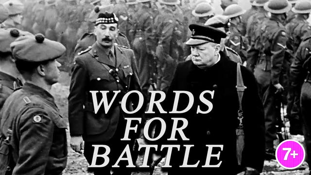 Words for Battle