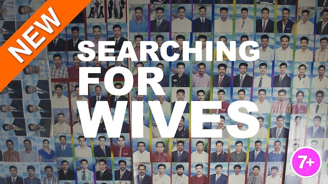 Searching for Wives