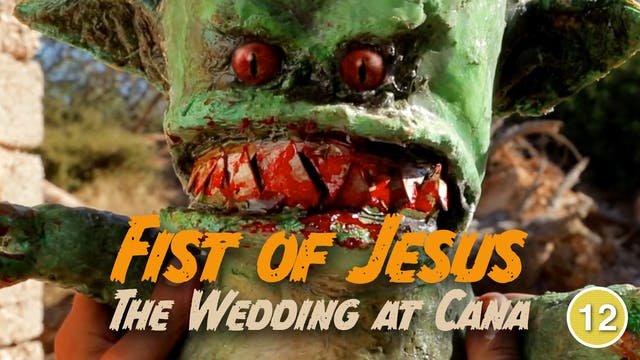 Fist of Jesus - The Wedding at Cana (...
