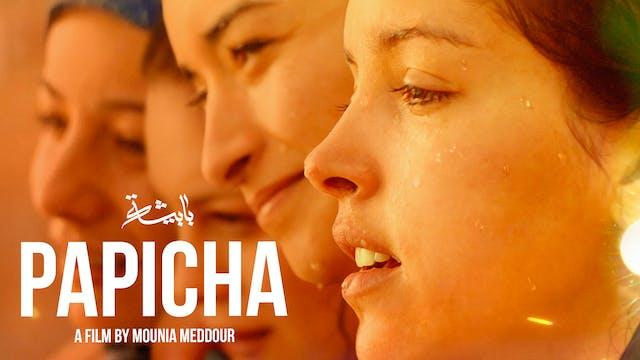 Papicha @ Indiana University Cinema