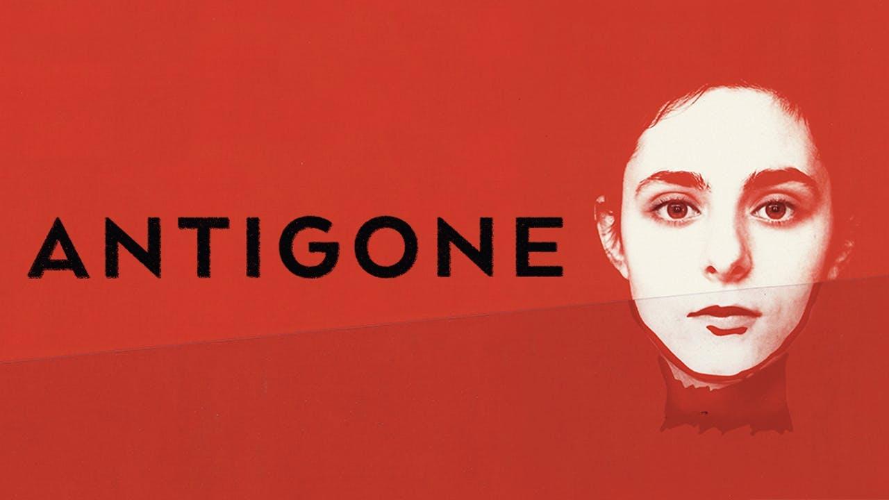 Antigone - Cinéma Tapis Rouge