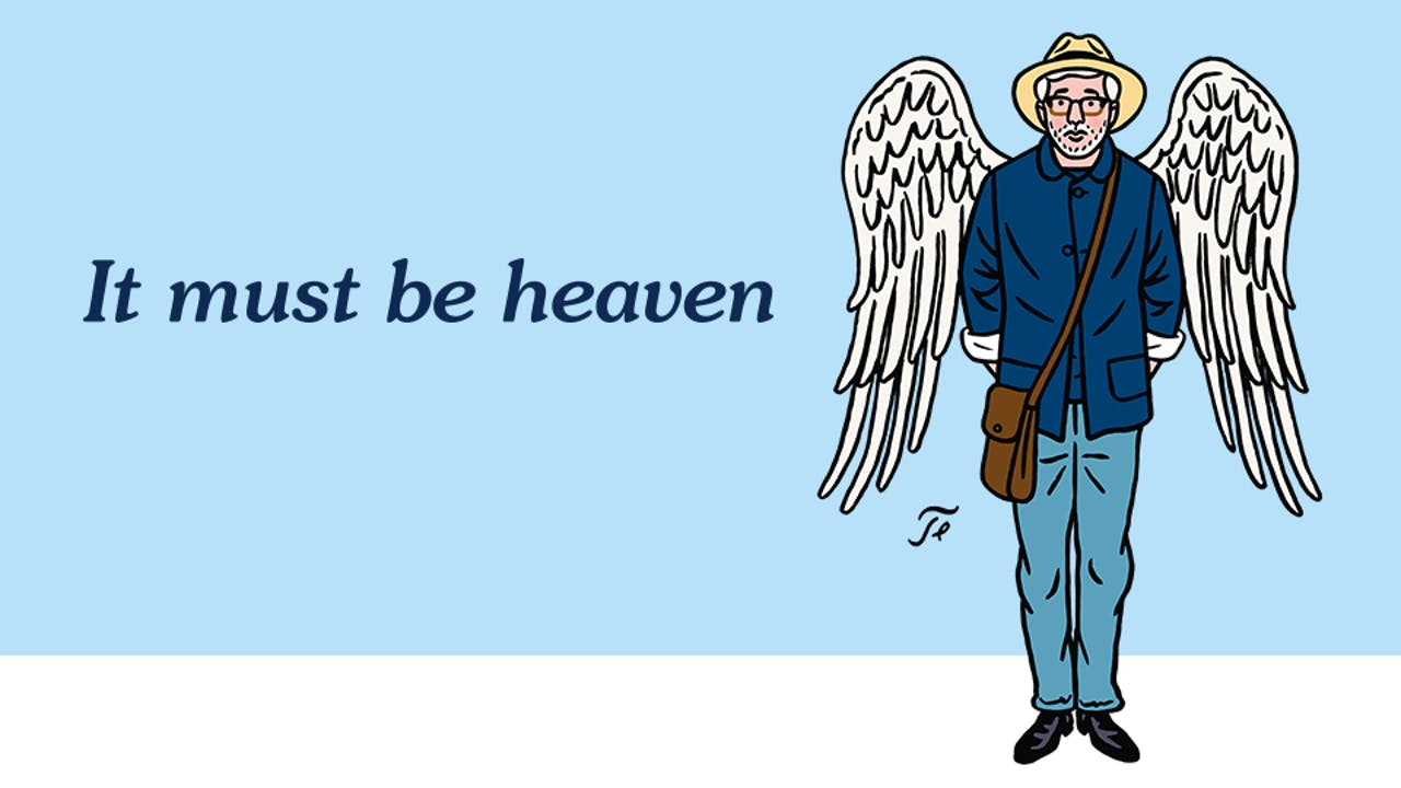SUDBURY CINEMA - It must be heaven