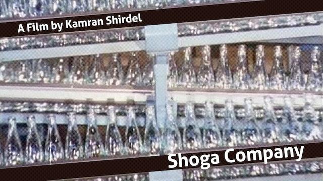 Shoga Company